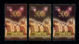 EGYPT / 2016 / COLOR VARIETY / UN / UNESCO / SAVE ABU SIMPEL TEMPLE - 50 YEARS / RAMESSES II / NEFERTARI / MNH / VF - Nuovi