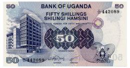 UGANDA 50 SHILLINGS ND(1979) Pick 13b Unc - Uganda