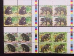 Blocks 4 Of Vietnam Viet Nam MNH Perf Withdrawn Stamps 2012 : Bear (Ms1018) - Vietnam