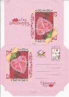 Uganda 2000 Domestic Greeting Aerogramme + Featuring Hibiscus Flower Stamp & Valentine - Unfolded Unused - Pflanzen Und Botanik