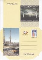 Uganda 2000 Domestic Greeting Aerogramme + EID Featuring Minarets Mosques Saudi Haj Views Stamp  - Unfolded Unused - Uganda (1962-...)