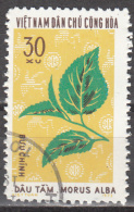 VIET NAM --NORTH     SCOTT  NO. 741     USED     YEAR  1974 - Vietnam