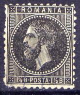 Romania Nr.48        O  Used       (384) - 1858-1880 Moldavie & Principauté