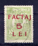 Romania Paket Nr.5        O  Used       (511) - Parcel Post