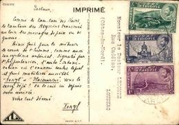 ETHIOPIE - Carte Médicale Ionyl Pour La France - A Voir - L  3724 - Äthiopien