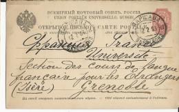 POLOGNE ADMINISTRATION RUSSE - 1908 - CARTE ENTIER Avec REPONSE PAYEE De VARSOVIE CACHET AMBULANT Pour GRENOBLE - ....-1919 Übergangsregierung