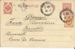 POLOGNE ADMINISTRATION RUSSE - 1906 - CARTE ENTIER De LODZ Pour GRENOBLE - ....-1919 Übergangsregierung