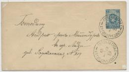 POLOGNE ADMINISTRATION RUSSE - 1906 - ENVELOPPE ENTIER De LODZ Pour GRENOBLE - ....-1919 Übergangsregierung