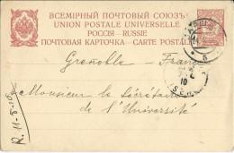 POLOGNE ADMINISTRATION RUSSE - 1910 - ENVELOPPE ENTIER De VARSOVIE Pour GRENOBLE - ....-1919 Übergangsregierung