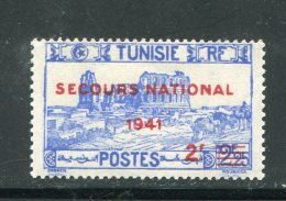 TUNISIE- Y&T N°230- Neuf Avec Charnière * - Neufs
