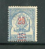 TUNISIE- Y&T N°28- Neuf Avec Charnière * - Tunisie (1888-1955)