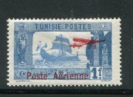 TUNISIE- P.A Y&T N°3- Neuf Avec Charnière * - Tunesien (1888-1955)