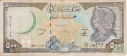 BILLETE DE SIRIA DE 500 POUNDS DEL AÑO 1998  (BANKNOTE) - Siria