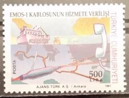 Turkey, 1991, Mi: 2924 (MNH) - 1921-... Republic