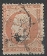 Lot N°32436   N°23, Oblitéré Cachet à Date A Déchiffrer - 1862 Napoleon III