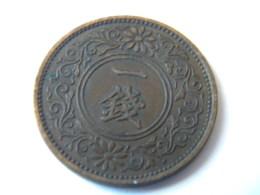 JAPON - 1 SEN 1932. - Japan