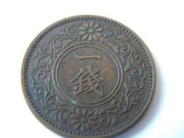 JAPON - 1 SEN 1933. - Japan