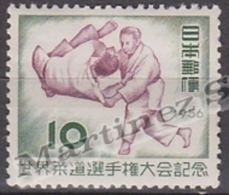 Japan - Japon 1956, Yvert  574, World Judo Championships - Tokyo - MNH - 1926-89 Emperador Hirohito (Era Showa)