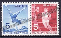 Japan - Japon 1957, Yvert  594 - 95 - 12th Meeting Of The National Athletics - Shizuoka  - MNH - 1926-89 Emperador Hirohito (Era Showa)