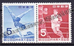 Japan - Japon 1957, Yvert  594 - 95 - 12th Meeting Of The National Athletics - Shizuoka  - MNH - Nuovi