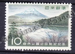Japan - Japon 1959, Yvert 630 - National Park Day - Mount Fuji & Motusu Lake - MNH - Ongebruikt