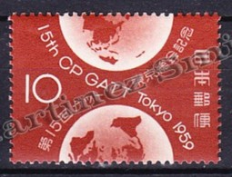 Japan - Japon 1959, Yvert 639 - 15th CP GATT Tokyo - Session On Tariff & General Trade Agreements - MNH - 1926-89 Emperador Hirohito (Era Showa)