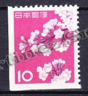 Japan - Japon 1959, Yvert 677c - Definitive - Cherry Blossoms - MNH - Nuevos