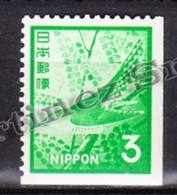 Japan - Japon 1971 Yvert 1012a - Definitive - MNH - 1926-89 Emperor Hirohito (Showa Era)