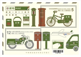 2016 120th Anni Chinese Postal Service Stamps S/s Post Bicycle Motorbike Plane Mailbox Dove Bird Car - Aerei