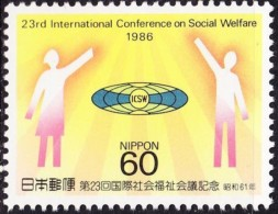 Japan 1986 23rd International Conference On Social Welfare Stamp - First Aid
