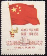 CHINE  1950 -  YT  870 - Drapeau 400 - NEUF** - 1949 - ... Volksrepubliek