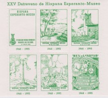 (EGl) Label - Glumarko - 25th Anniversary Spanish Esperanto Museum - 25a Datreveno De Hispana Esperanto-Muzeo 1993 - Esperanto