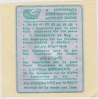 (EGl) Label - Glumarko - World Peace Movement From Bulgaria - Mondpaca Esperantista Movado El Bulgario - Esperanto