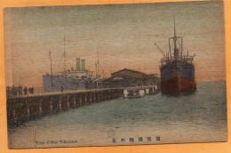 Yokohama Japan 1905 Wooden Postcard - Yokohama