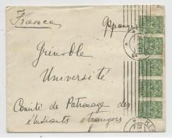 RUSSIE / UKRAINE - 1913 - ENVELOPPE De KIEV Pour GRENOBLE (ISERE) - 1857-1916 Empire