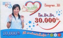 Mobilecard Laos - Werbung - Lady,Frau,woman (1) - Laos