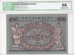 UKRAINE 100 HRYVEN 1918 P-22 ICG CHOICE UNC 66 NO. 2015026P24696N24701 - Ukraine