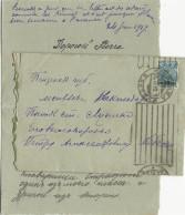 RUSSIE - 1917 - ENVELOPPE De MOSCOU Avec MECA - 1917-1923 Republic & Soviet Republic