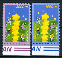 2000 - AZERBAIJAN -  Mi.  Nr. 461/462 -  NH - ( **) - (G-EA-371689.2) - Azerbaijan