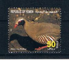 Jemen 1996 Vögel Mi.Nr. 183 Gestempelt - Yemen