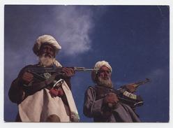 """AFGAHANISTAN """"côte à Côte, Père Et Fils Combattent L'oppression"""" - Afghanistan"""