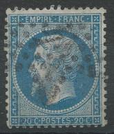 Lot N°32483  N°22, Oblit étoile Chiffrée 4 De PARIS (R.d'Enghein) - 1862 Napoleon III