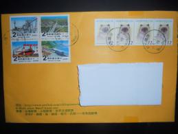 Taiwan , Lettre Recommande De Taipei 2007 Pour France , Affranchis Recto Verso - 1945-... République De Chine