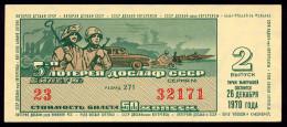 USSR RSFSR GOZNAK LOTTERY TICKET DOSAAF 2 ISSUE 50 KOPEKS 1970 AUnc - Russia