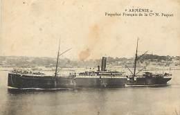 Ref L610- Transports -bateaux -bateau- * Armenie - Etat -legeres Taches Par Endroits Sinon Carte Bon Etat General  - - Arménie