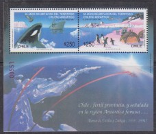 Chile 1990 Antarctica / Penguins / Whale M/s ** Mnh (32612) - Chili