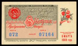 USSR RSFSR GOZNAK LOTTERY TICKET FINANCE WOMEN'S DAY ISSUE 30 KOPEKS 1969 AUnc - Russia