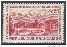 FRANCE 1971 - Y.T. N° 1681 - NEUF** - Ungebraucht