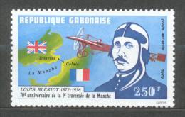 Gabun - Rep. Gabonaise 1979 - Michel 708 ** - Gabun (1960-...)