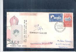 FDC Pakistan Registered - New York World's Fair - 1964 (to See) - Pakistan